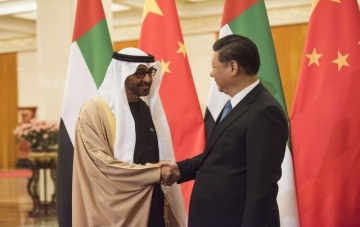 UAE, China to set up $10bn joint strategic investment fund